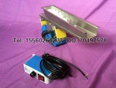 微型电磁振动给料机GZV