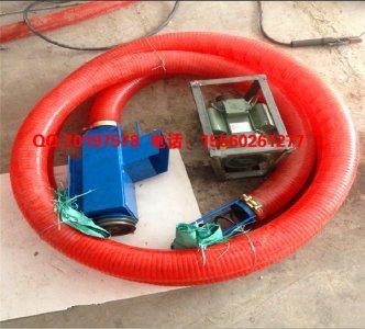 车载式软管吸粮机