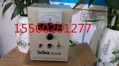 GZ电磁给料机控制器