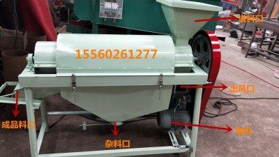 清理水稻芒尖的机器稻种脱芒机/水稻打毛机